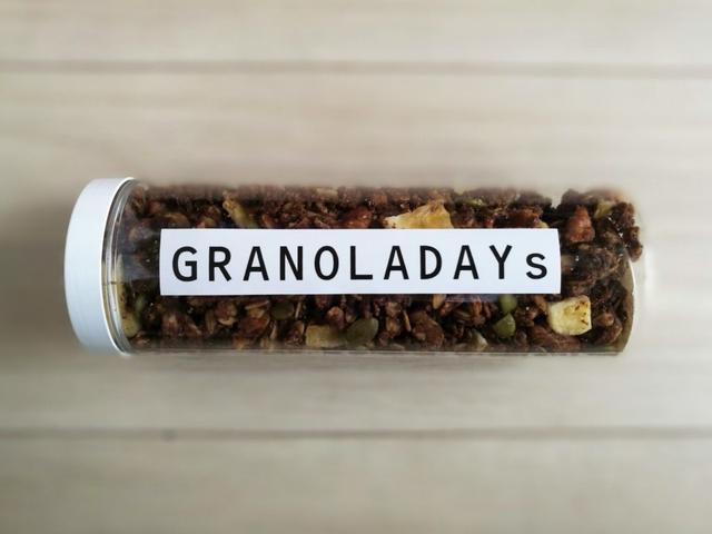 画像: エスプレッソグラノーラ | GRANORADAYs