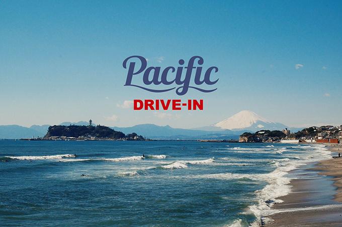 画像: 2015 3月30日開店 Pacific DRIVE-IN