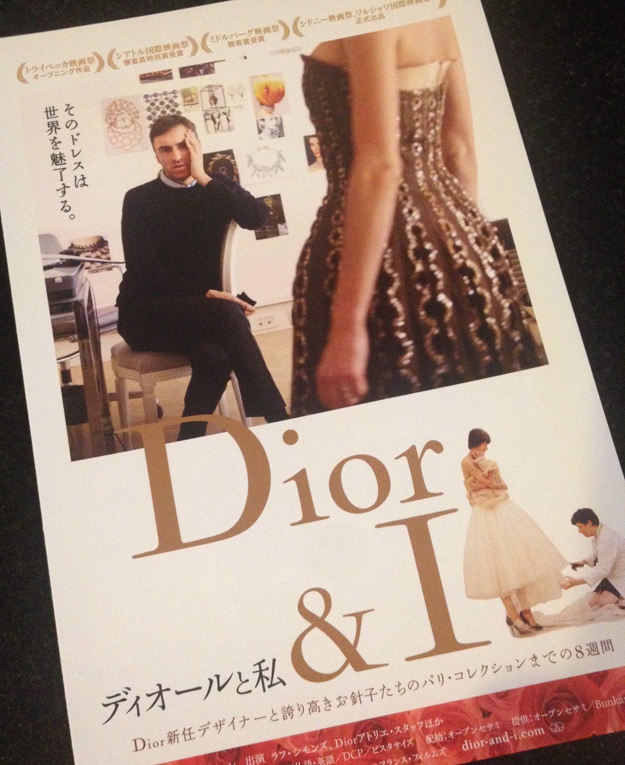画像: Dior and I