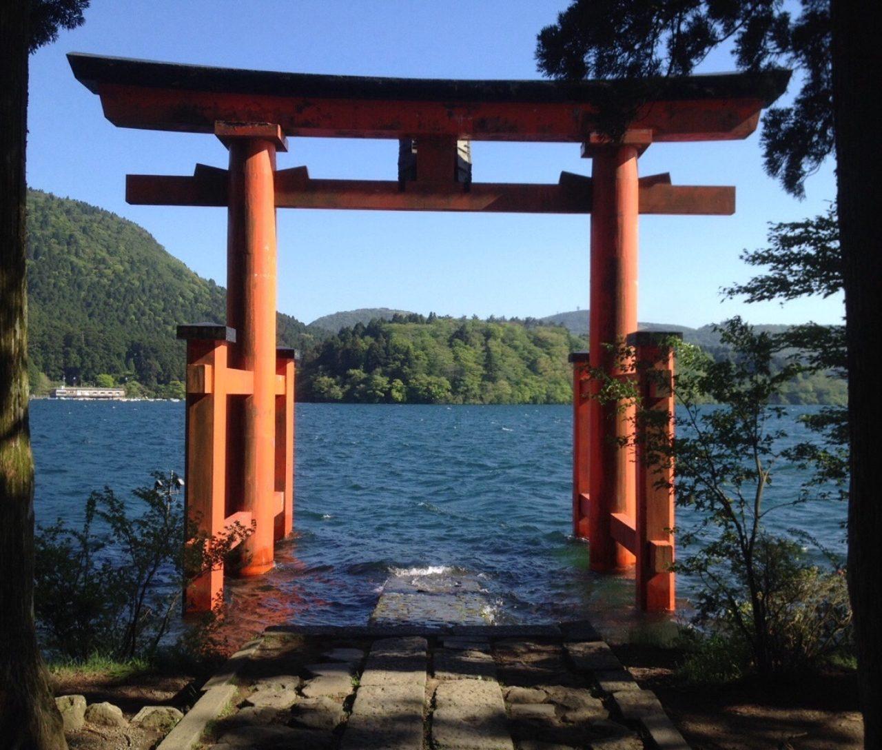 画像2: Hakone