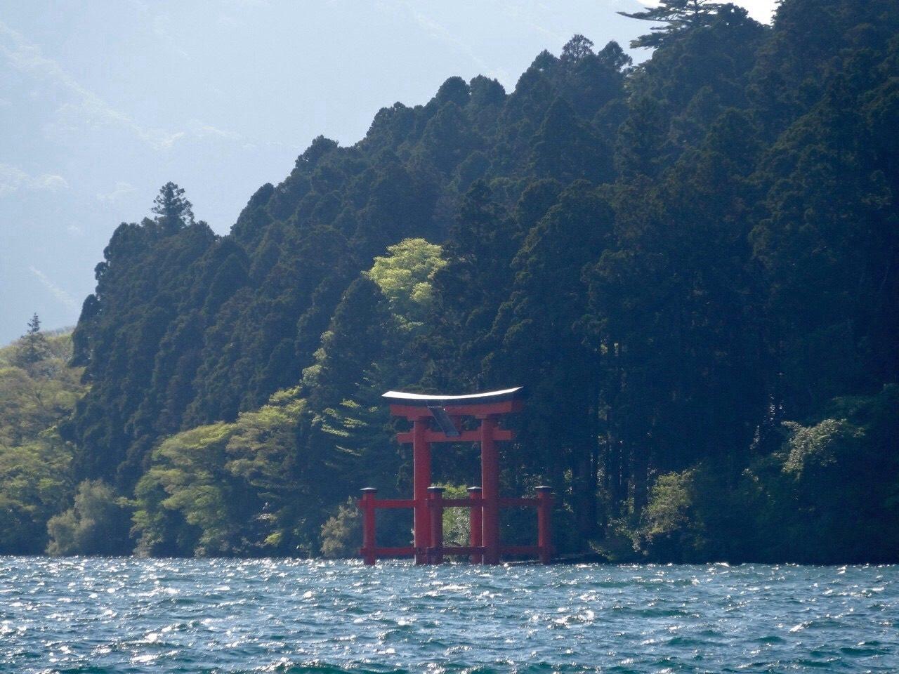 画像1: Hakone
