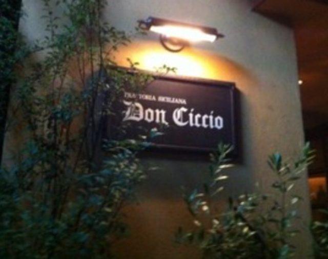 画像1: Don Ciccio