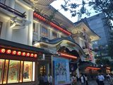 画像: 歌舞伎