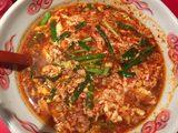 画像1: 辛麺屋