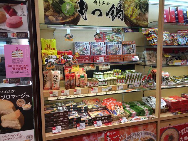 画像6: 福岡空港 〜お土産ランキング〜