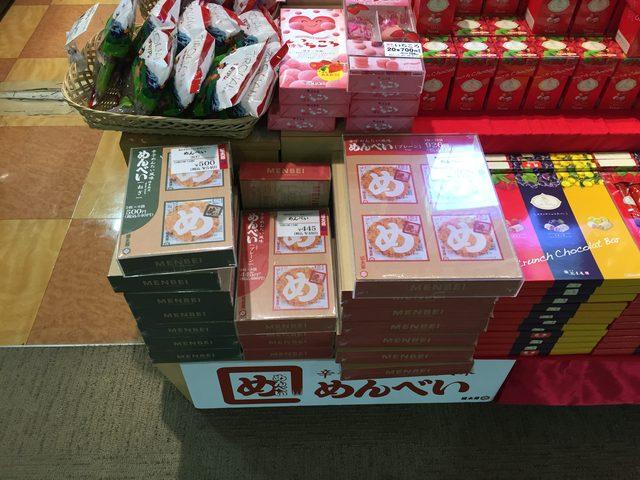 画像3: 福岡空港 〜お土産ランキング〜