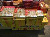 画像4: 福岡空港 〜お土産ランキング〜