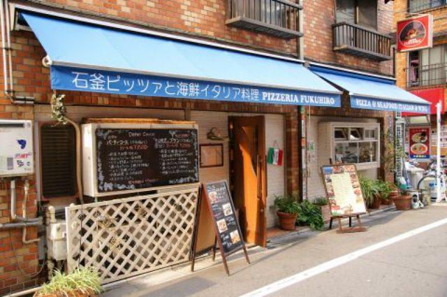 画像1: ピッツェリアfukuhiro
