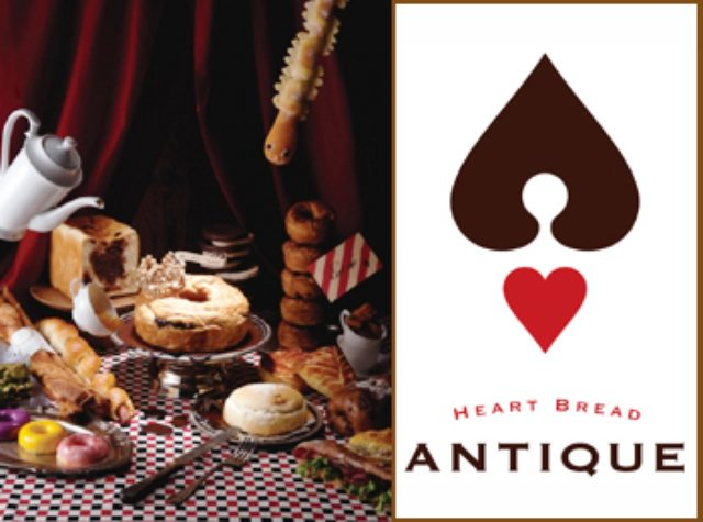 画像1: HEART BREAD ANTIQUE