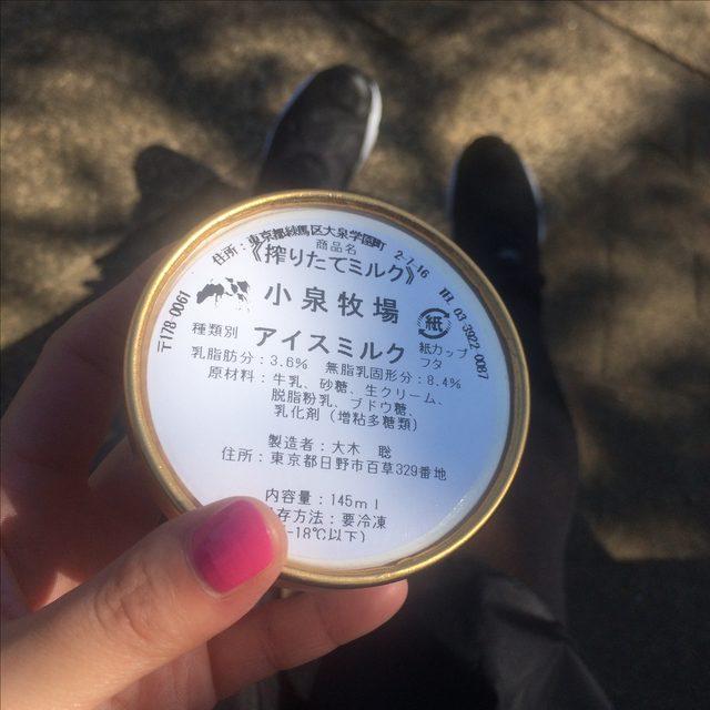 画像5: 東京ワイナリー