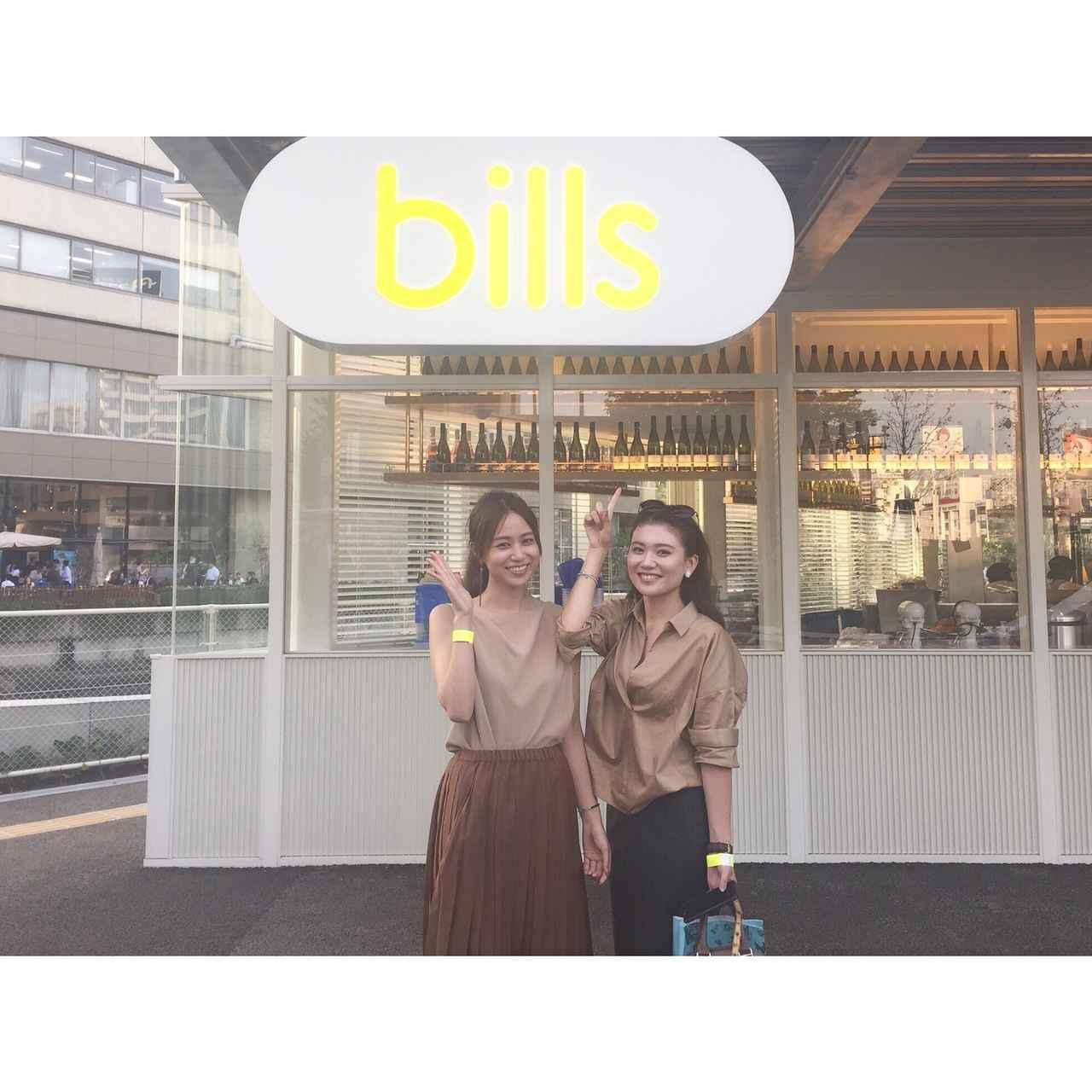 画像1: 西日本初!billsオープン♡