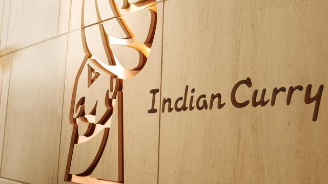 画像3: インデアンカレー