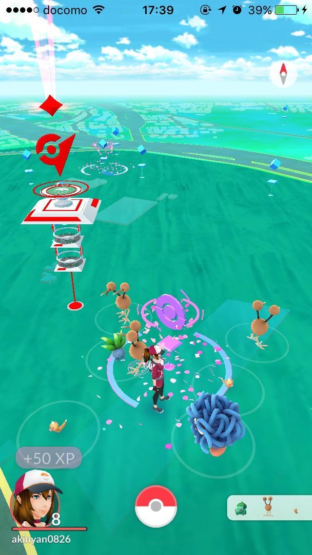 画像: 『Pokemon GO』でダイエットした話。 - Fun Fun Fun Club - デジタル・ライフスタイルマガジン
