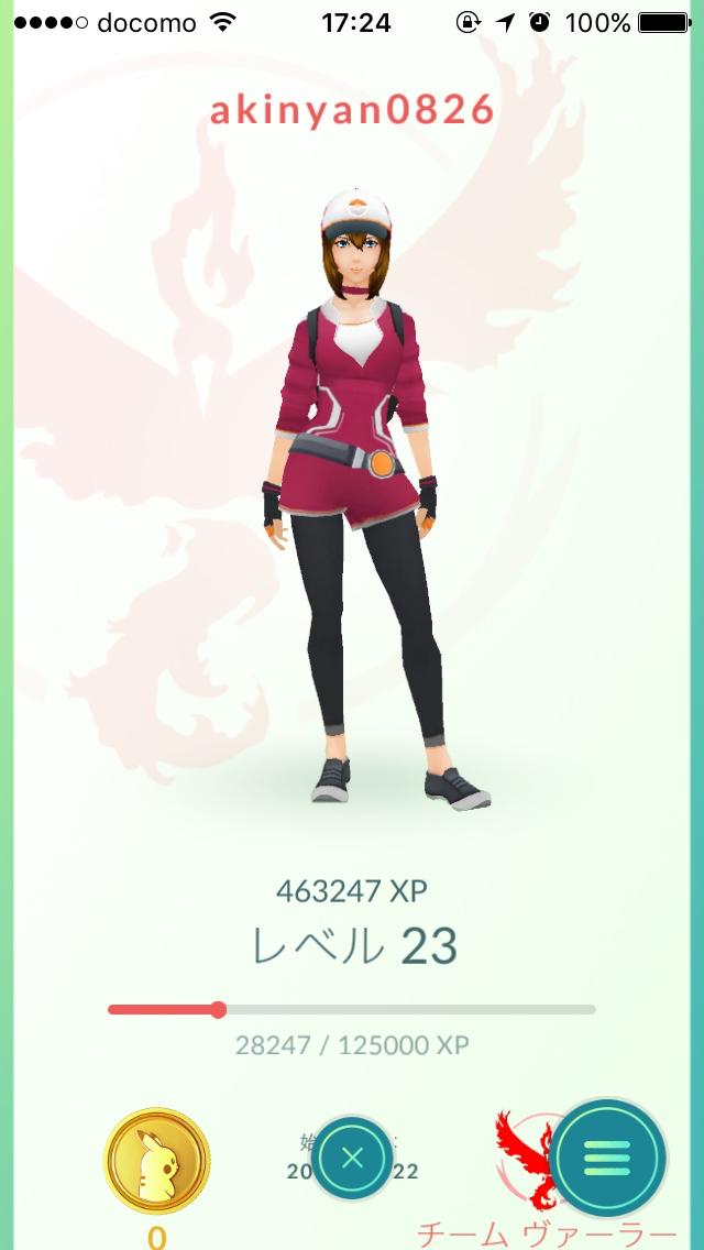 画像: 『Pokemon GO』でダイエットした話。