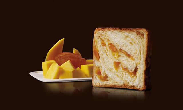 画像: GRAND MARBLE オレンジマンゴー grandmarble.com