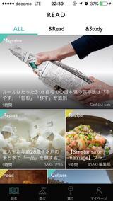 画像1: 読む、遊びに行く、買って飲んでみる、日本酒が身近になるアプリ!