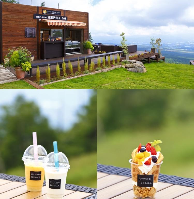 画像7: Kiyosato terrace