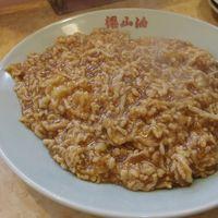 画像: 梁山泊 (武蔵関/中華料理)
