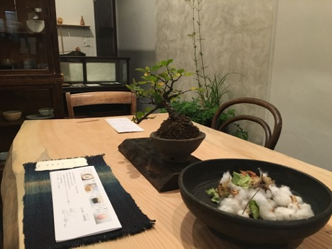 画像2: 器と和菓子*山桜桃屋