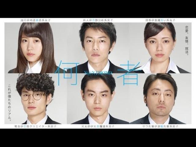 画像: nanimono-movie.com