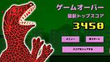 画像6: ポール・スミス初のモバイルゲームアプリ!