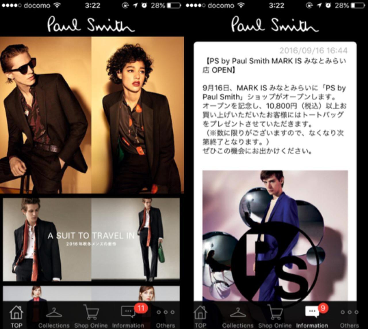 画像1: ポール・スミスは公式アプリもあります。