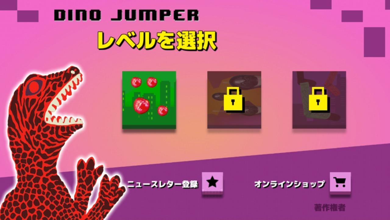 画像2: ポール・スミス初のモバイルゲームアプリ!