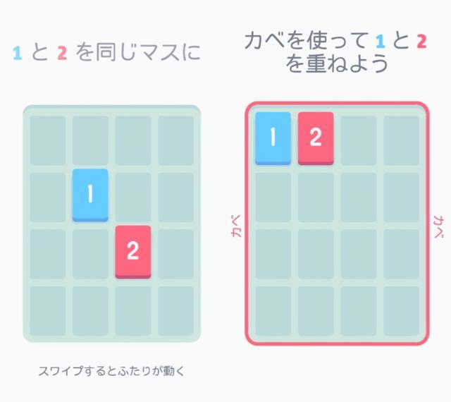 画像1: 暇つぶしにやってみたらハマっちゃった数字パズルゲーム。