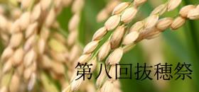 画像: 公式HP(ブランドサイト)/京都百人一首おかき 長岡京 小倉山荘