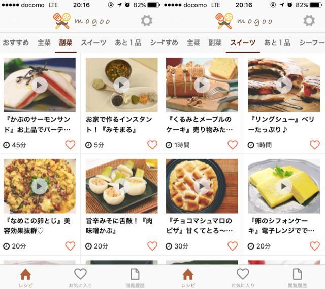 画像: 主菜、副菜にデザートまで網羅。