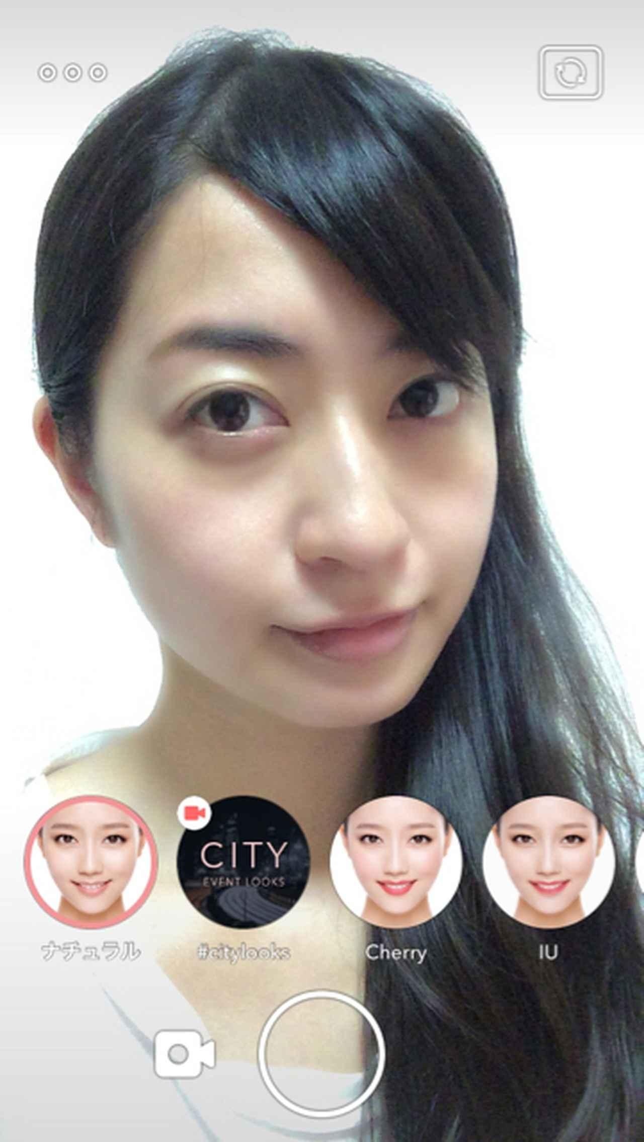画像1: LINEの新しいアプリ、今度はすっぴんでもセルフィーOKなカメラアプリ!!