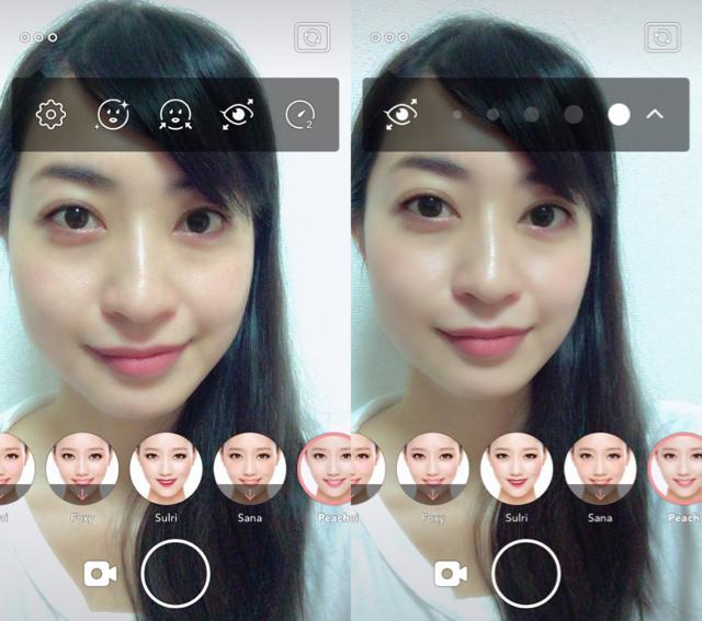 画像: 美肌や小顔、デカ目効果も使えます。