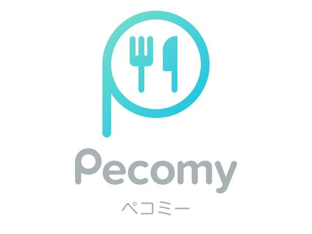 画像: 『Pecomy〜10秒で今日のランチを決めよう〜』 - Fun Fun Fun Club - デジタル・ライフスタイルマガジン