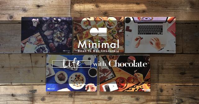 画像: Minimal - Bean to Bar Chocolate -