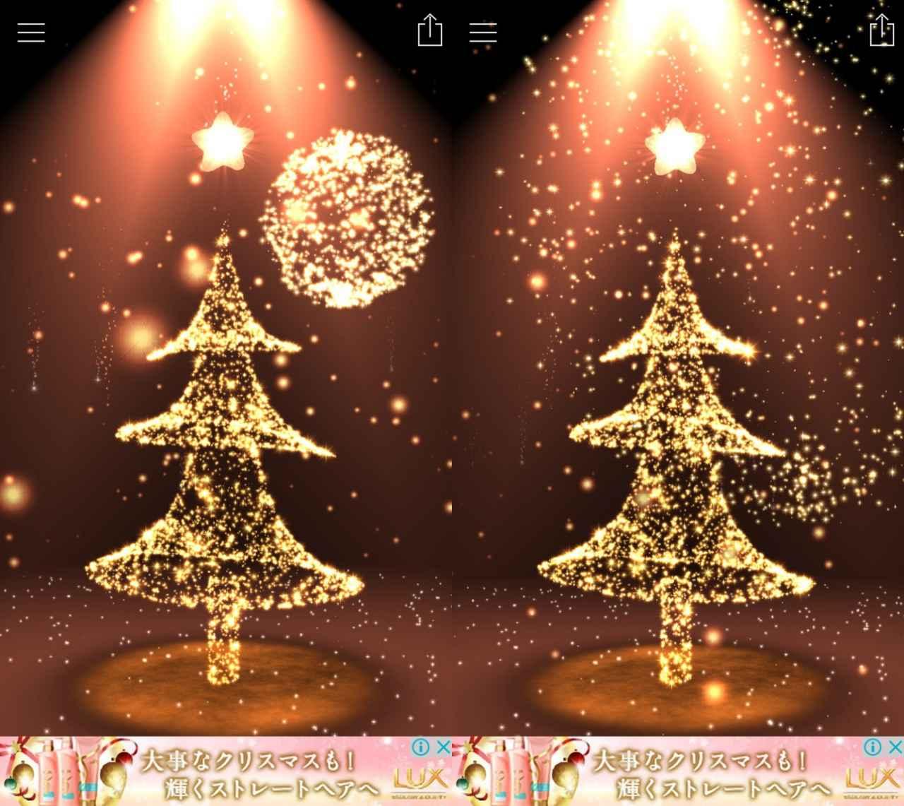 画像4: 3Dでキラキラのクリスマスツリーを表現!