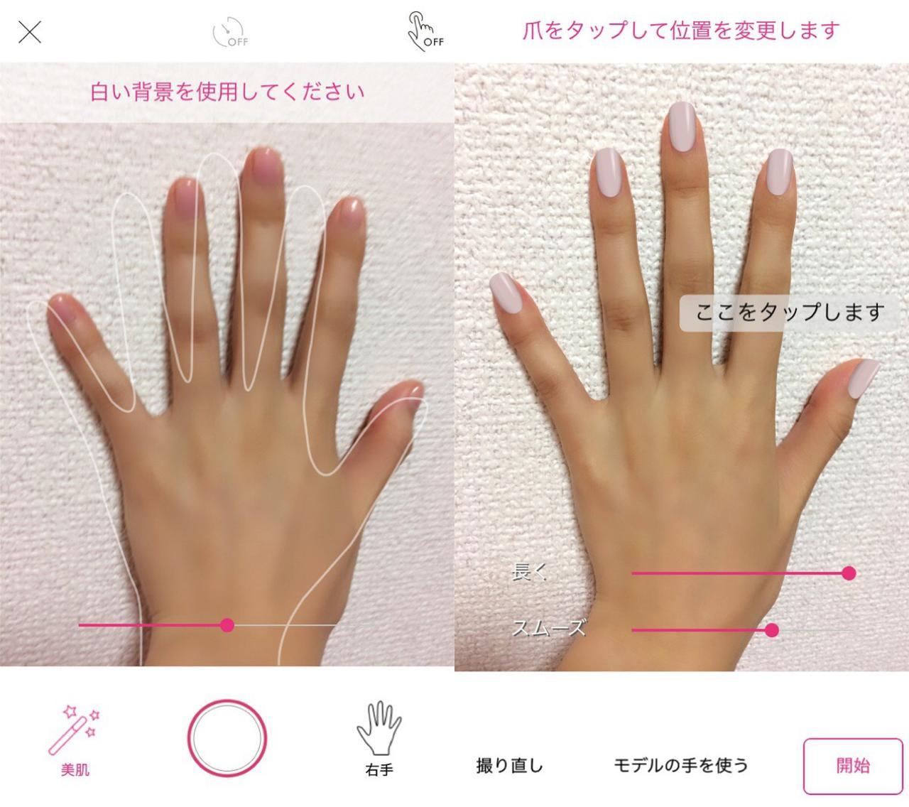 画像: 自分の手で試せるからどんな色が似合うのか見つけやすいんです。