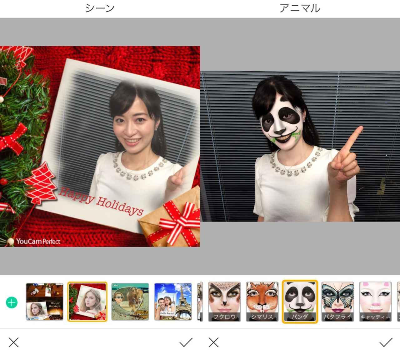 画像: 読み込んだ写真で遊べる機能もあります。