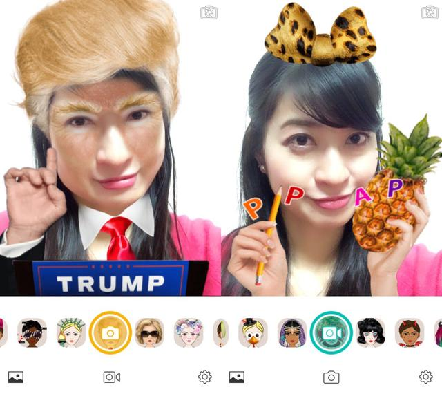 画像2: 顔認識デコレーションアプリが大活躍!