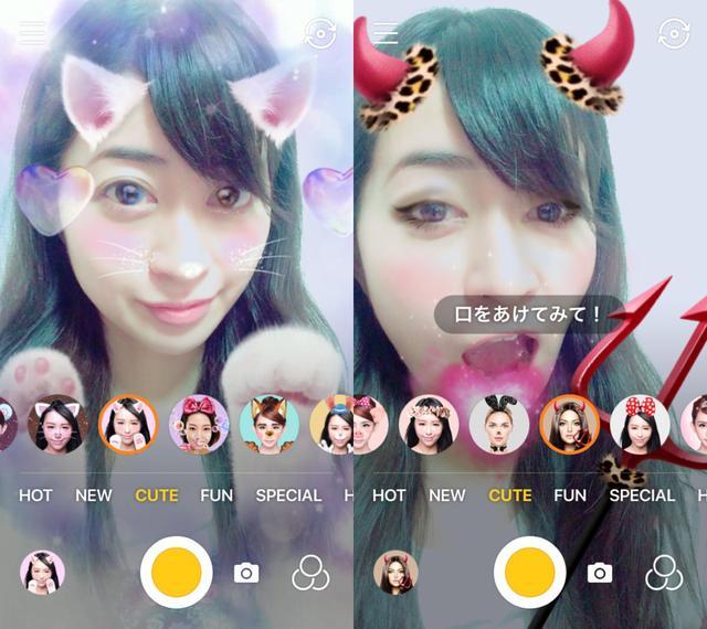 画像1: 顔認識デコレーションアプリが大活躍!