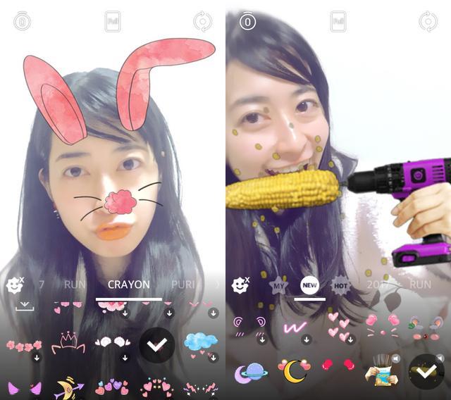画像: 顔認証デコレーションアプリが進化!