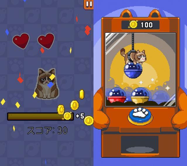 画像1: 好きなカプセルを選んで新しいキャラクターをGetしよう!