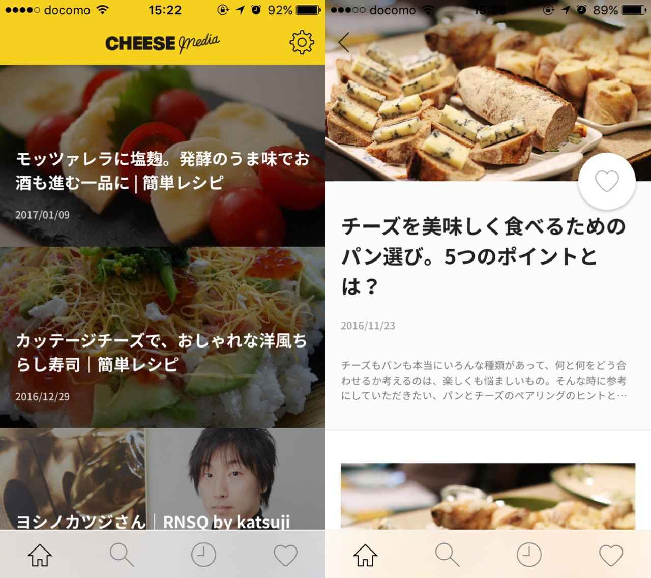 画像: どのチーズも食べてみたくなる!チーズ情報満載アプリ