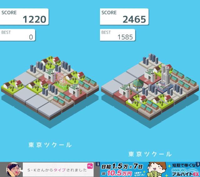 画像2: 住宅の次は名所が続々と!あの有名な建物が現れてわくわく!
