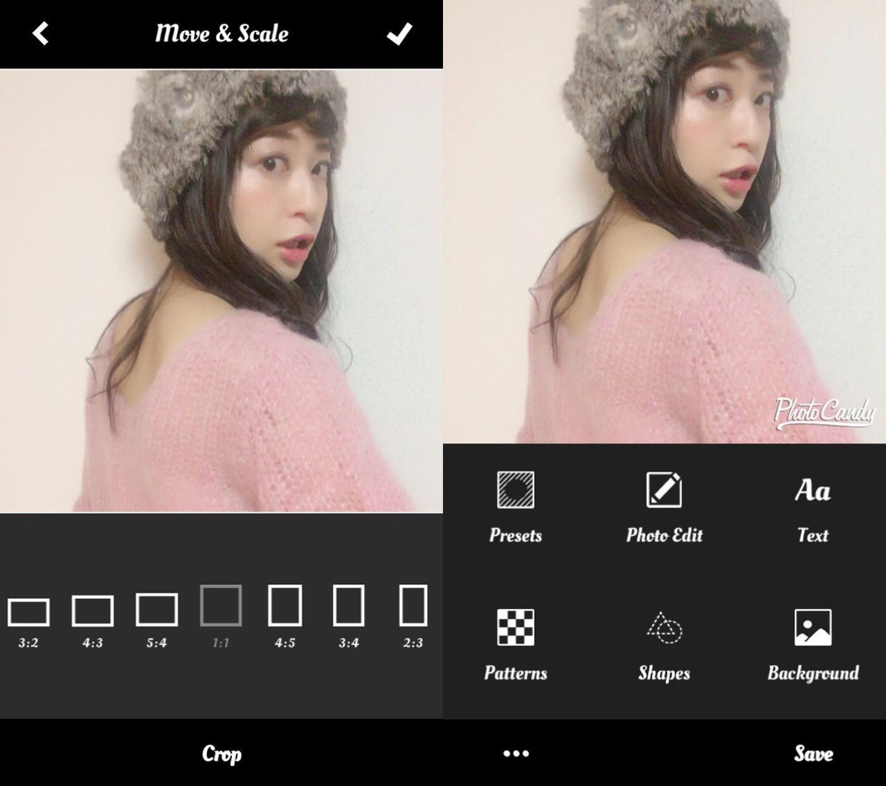 画像1: プリセットがたくさん!写真を選んでプリセットを選ぶだけでもできちゃう!
