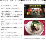 画像2: 食通が厳選して美味しいお店をご紹介!
