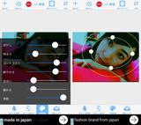 画像2: ぼかしの種類や色調調整で使い方が広がる!