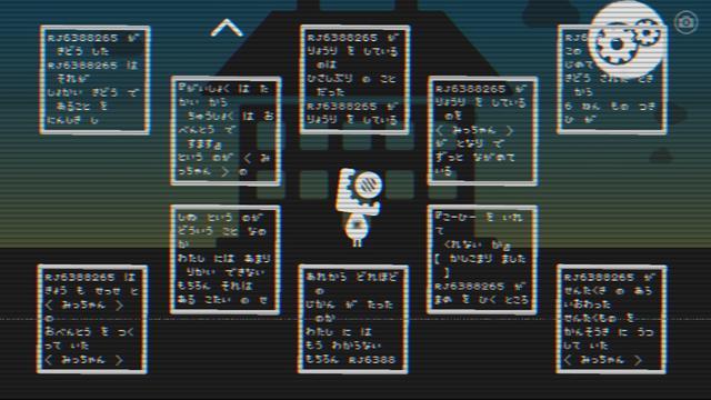 画像1: 敵を一定数倒すと記憶データが読めパワーアップさせることが可能。しかし……