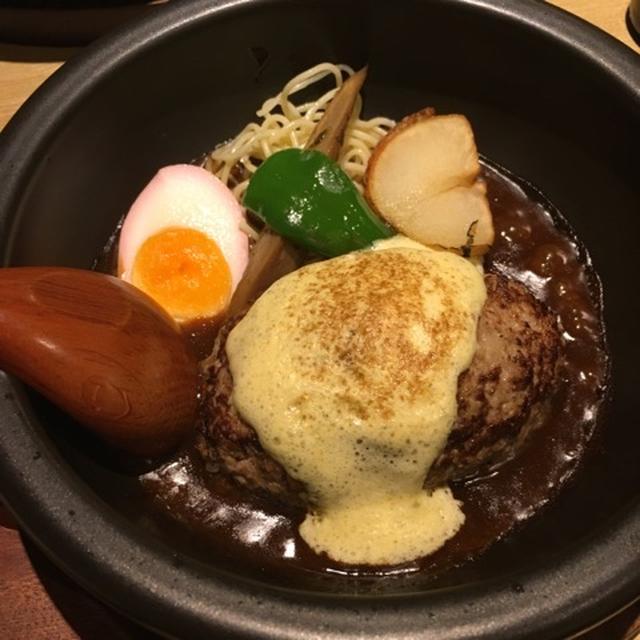 画像3: 山本のハンバーグ