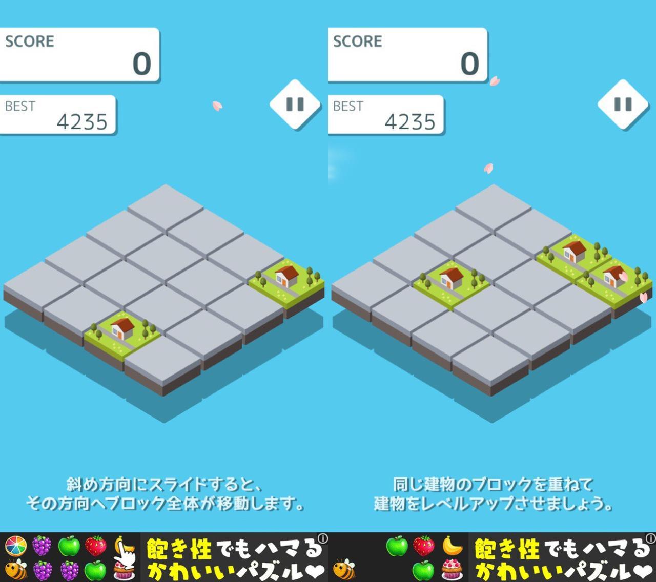 画像: 初めての方も簡単!遊び方をおさらい。