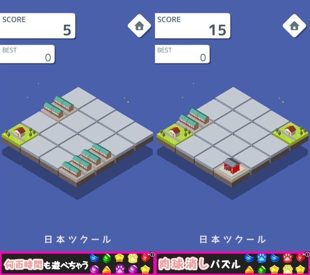 画像1: 「日本」になるとどんな建物が登場する?